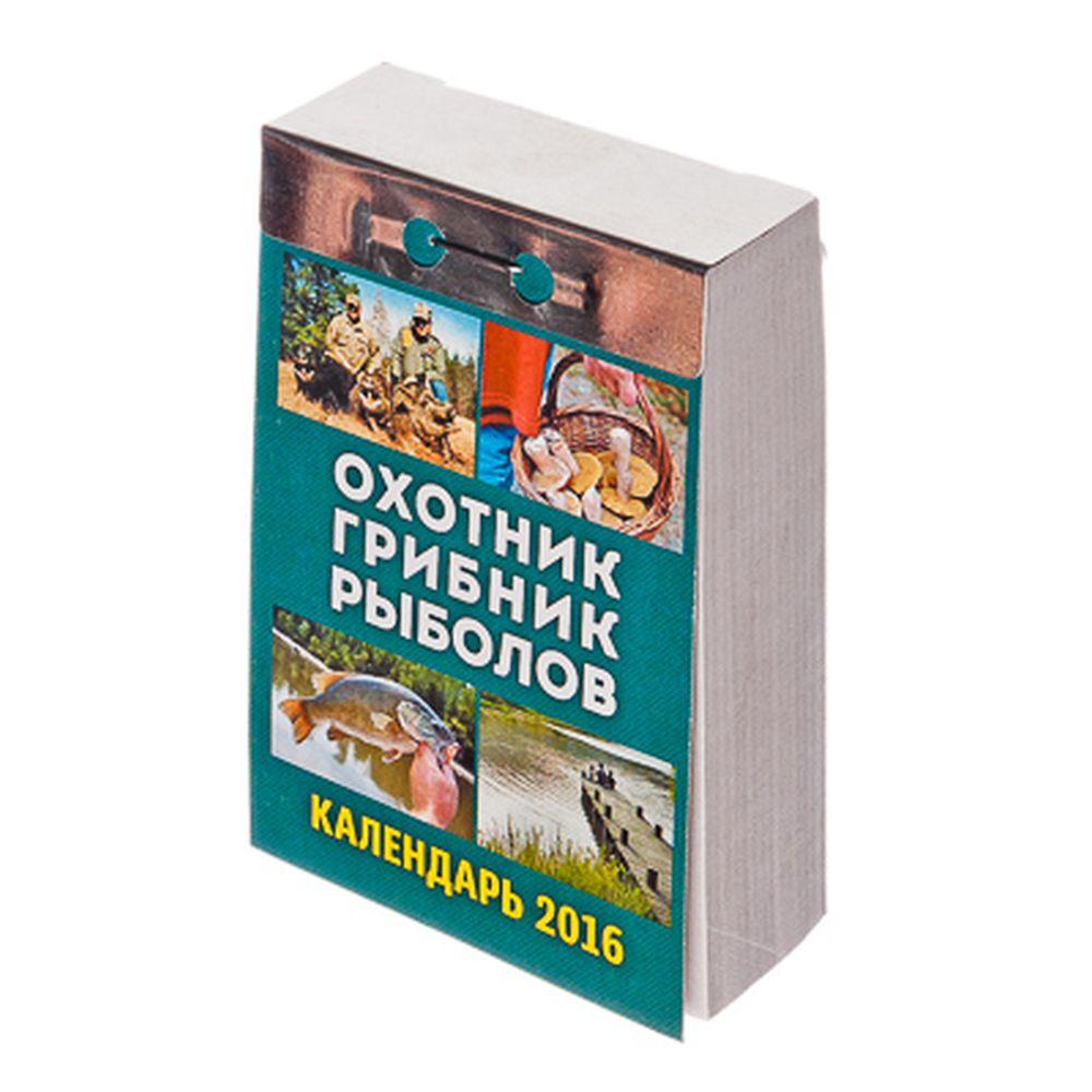 Занятие на тему праздники россии