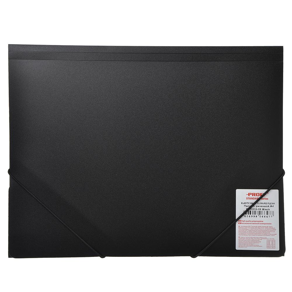 Картинка Папка A4 с резинкой 450мкм, черная, EDC202-06 в сети магазинов постоянных распродаж Галамарт