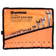ЕРМАК Набор ключей рожково-накидных, 12 предм., 6-22мм, усиленные, в сумке