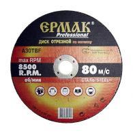 ЕРМАК Диск отрезной по металлу 180х3х22мм