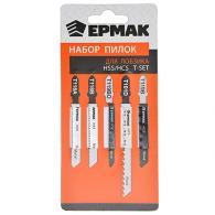 ЕРМАК Пилки для эл.лобзика набор ( HSS/HCS) 5шт.(T-SET)