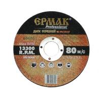 ЕРМАК Диск отрезной по металлу 115х2,5х22мм