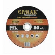 ЕРМАК Диск отрезной по металлу 180х2,5х22мм