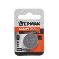 ЕРМАК Батарейка 1 шт СR2032, литиевые, 3 В