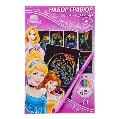 """Картинка Набор гравюр, формат А5 """"Принцесса"""", в комплекте со штихелем, эффект радуга в сети магазинов постоянных распродаж Галамарт"""