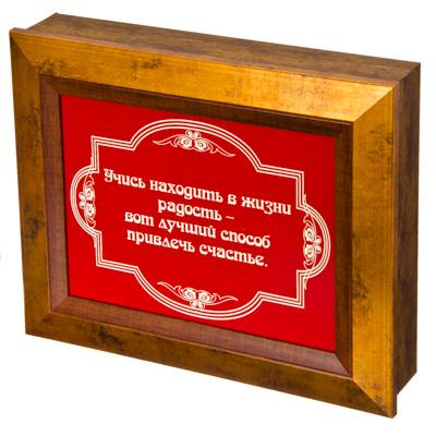 Картинка Ключница 4 крючка, Стандарт пластик, МДФ, бумага, металл, 22х27х6см, №3, арт.1/42465 в сети магазинов постоянных распродаж Галамарт