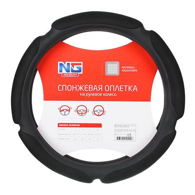 NEW GALAXY Оплетка руля, спонж, 5 подушек, черный, разм. (М) - фото товара