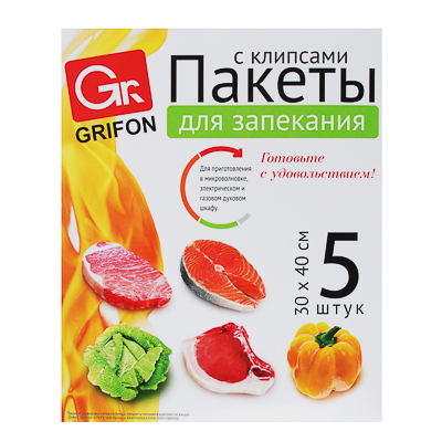 GRIFON Пакеты для запекания универсальные 5шт, 30x40см, 101-211