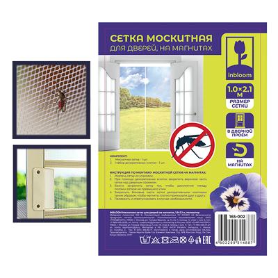 INBLOOM BY Москитная сетка для дверей 1,0 х 2,1м, на магнитах - фото товара