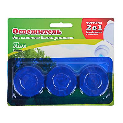 Фото товара Освежитель таблетка для сливного бачка унитаза  Лес  32гр. 3шт, (ПАВ), блистер
