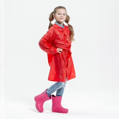 INBLOOM Дождевик детский плотный ПВХ, 50х75см, 110 мкр., 4 цвета - фото товара