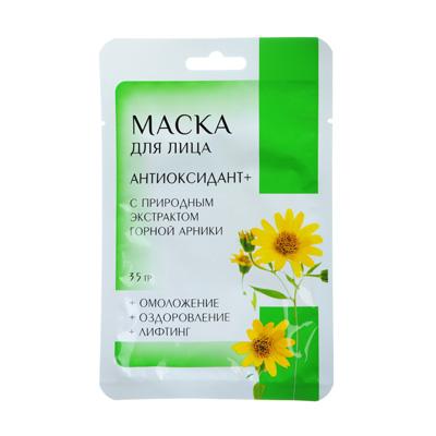 Фото товара Маска для лица  Антиоксидант+  с экстрактом горной арники, 35гр