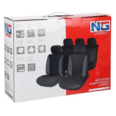 NG Авточехлы 9 пр., полиэстер, Гамма, 3 молн. в спинке, 3 молн. в сидении, черный/серый - фото товара
