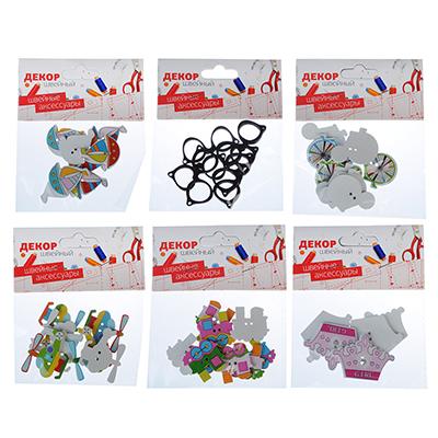 Декор швейный фигурный в наборе, дерево, 3-6 дизайнов, #5