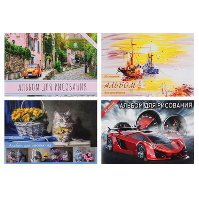 ClipStudio Альбом для рисования A4 20л., офсет 100г/м2, обл.картон 240 г/м2, скрепка, 4 диз. - фото товара