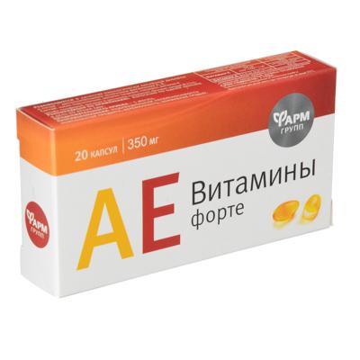 БАД АЕ витамины -форте, капс 350 мг № 20 - фото товара