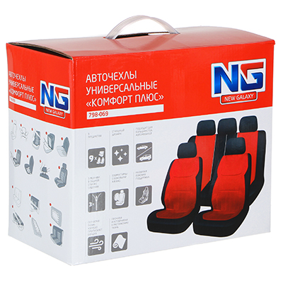 NG Авточехлы универсальные комфорт плюс 9 пр., MESH, PVC, 3 замка, Airbag, черный/красный - фото товара
