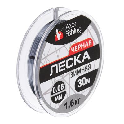 AZOR FISHING Леска зимняя черная, диаметр 0,08-0,16 мм, 30м, 5 видов - фото товара