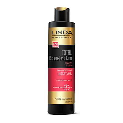 Шампунь профессиональный для волос Total Reconstruction Black, Volume Extreme Black, 300 мл