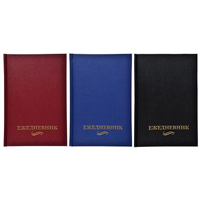 Ежедневник недатир. Эконом  А5,320стр, твердая обл., 3 цвета, бумвинил, бумага - фото товара