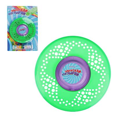 Летающая тарелка с мыльными пузырями  Запускай и пузыряй , 80мл, мыльный р-р, пласт,28х43х3см - фото товара