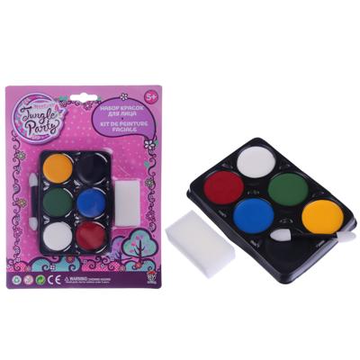Набор красок для аквагрима 6 цветов, 5,6г - фото товара