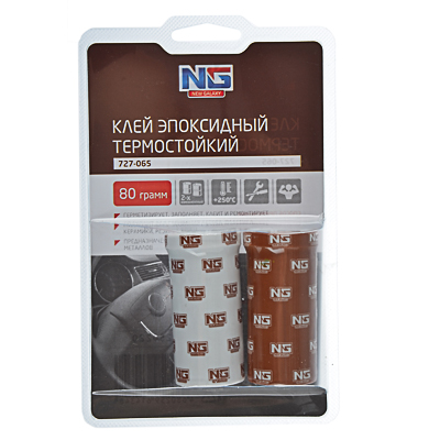 NEW GALAXY Клей эпоксидный  TERMO , 2-х компонент., термостойкий (+250 С), 80 гр. - фото товара