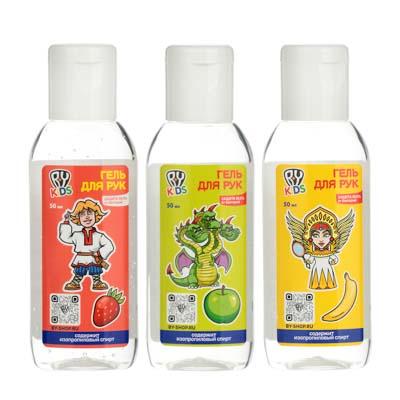 Гель для рук детский Dr.Hand, 3 вида, 50мл - фото товара