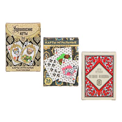 LADECOR Карты игральные пластиковые, 6,3х8,8см, 36 шт, 3 дизайна (538-080, 538-079, 538-081) - фото товара