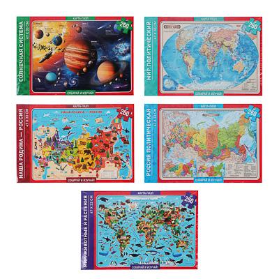 ГЕОДОМ Карта-пазл 260 дет., бумага, 47х33 см, 5 дизайнов - фото товара