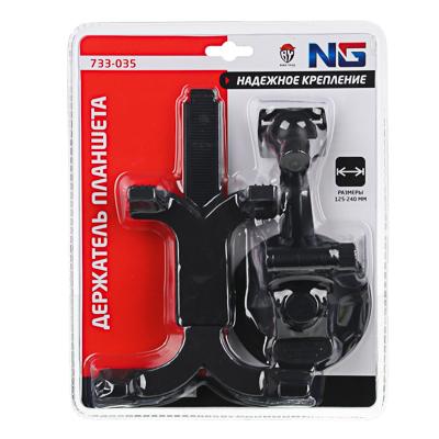 NG Держатель планшета, раздвижной, 125-240мм, пластик - фото товара