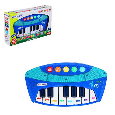 ИГРОЛЕНД Игрушка  Обучающее пианино , свет, звук, 3хАА, ABS, 19х29х6см - фото товара