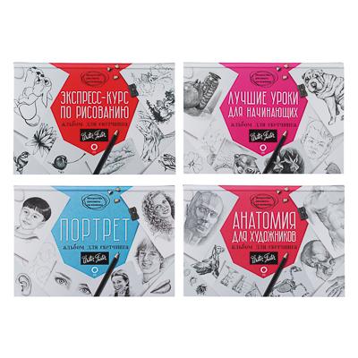 АСТ Книга  Искусство рисовать на коленке , бумага, 14,5х20см, 4 дизайна - фото товара