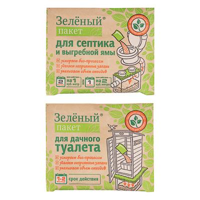 Пакет зеленый 2 вида (для септика 40г / для дачного туалета 30г ) - фото товара