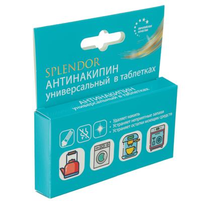 Антинакипин универсальный SPLENDOR в таблетках, 2 шт - фото товара
