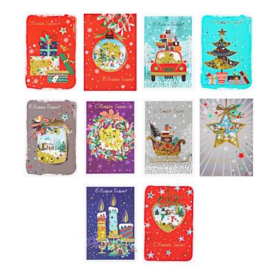 СНОУ БУМ Открытка Новогодняя с наполнителем, бумага, 10 дизайнов - фото товара