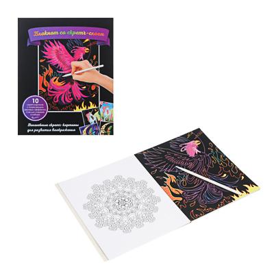 ClipStudio Блокнот со скретч - слоем, 18х14,5см, 12 листов, с контурным рисунком, стилус, пакет - фото товара