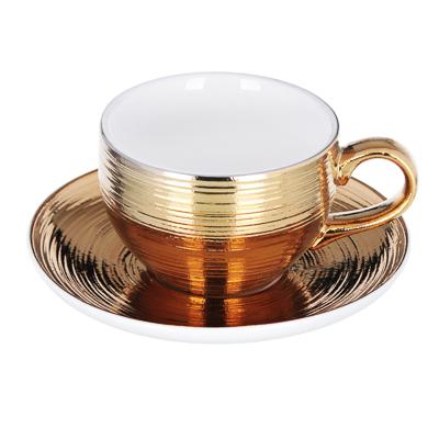 BY Голд фэнтези Набор чайный 2пр, чашка 210мл, блюдце 14см, фарфор - фото товара
