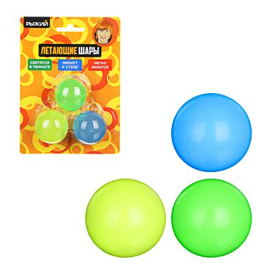 РЫЖИЙ Летающие шары ТПР, 14х19см, 4 цвета - фото товара
