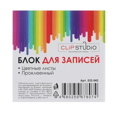 Блок для записей, в форме кубика, 9x9х4,5см, цветной, проклеенный, 65г/м2 - фото товара