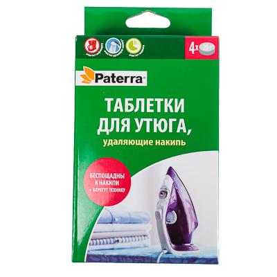 PATERRA Таблетки для утюга, удаляющие накипь, 4 таблетки по 20 г - фото товара