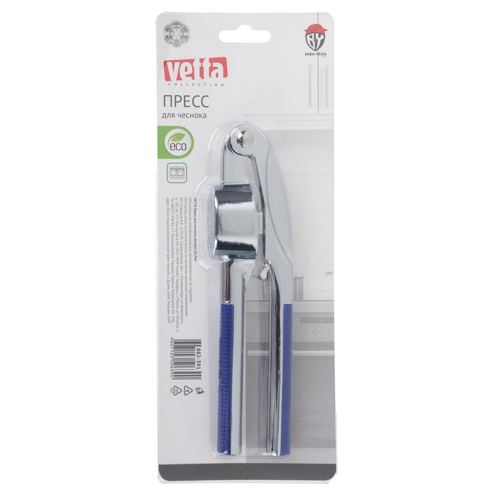 VETTA Пресс для чеснока, металл, 15,7см, VT-1006
