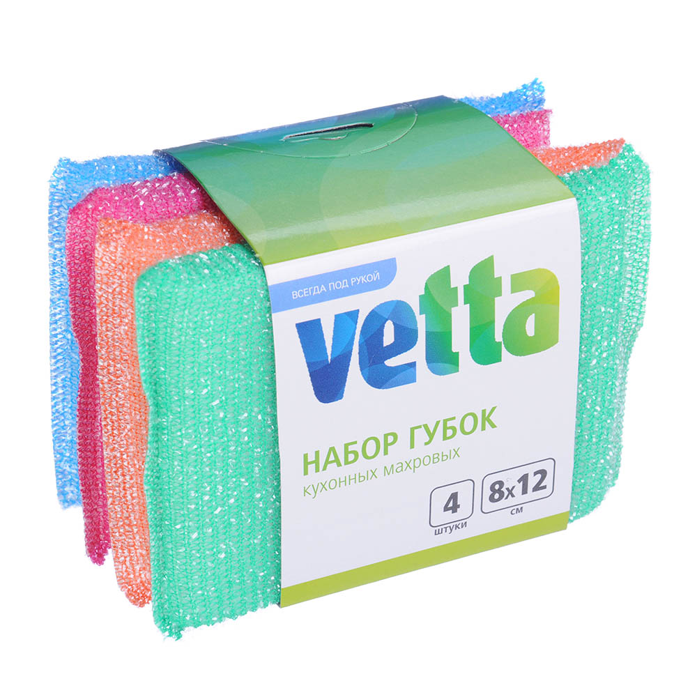 Набор губок кухонных 4шт, махровых, поролон, 8х12 см, 4 цвета, VETTA
