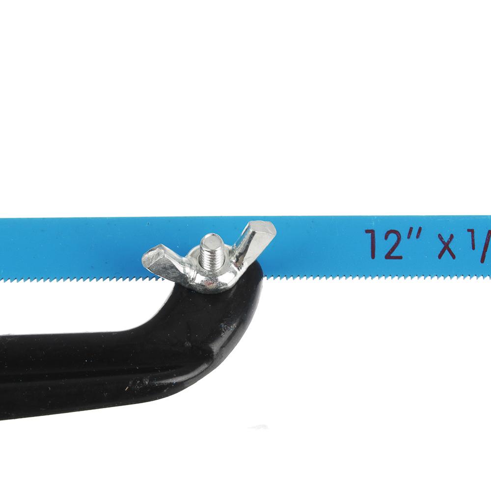 Ножовка по металлу малая (набор 2 предмета, держатель 200мм, полотно 310х7мм)