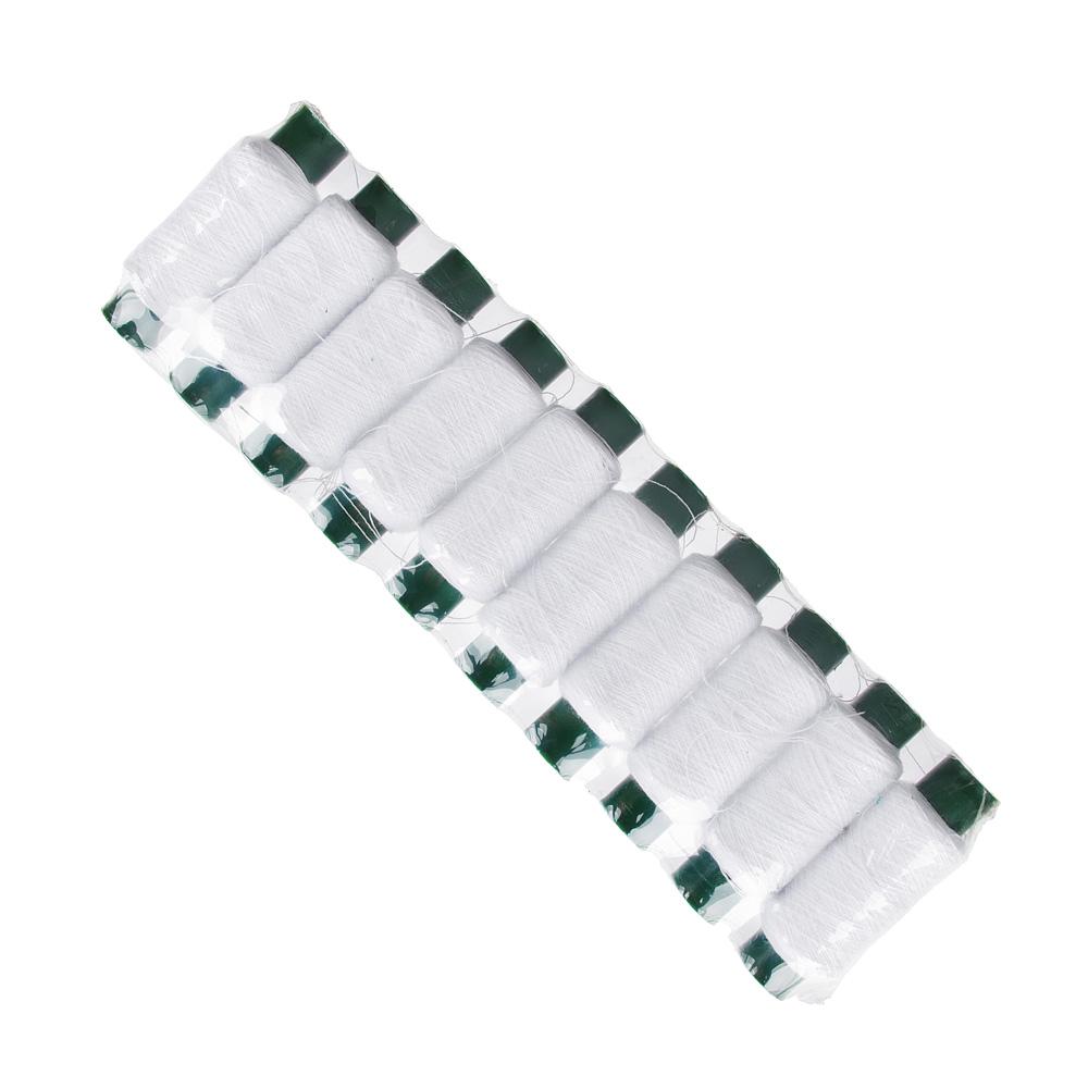 RUNIS Нитки полиэстер, намотка 200м, белые 40, арт. 6-025