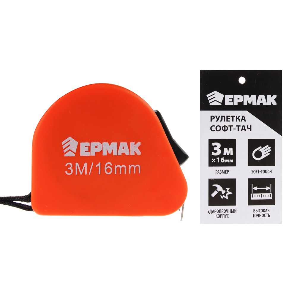 ЕРМАК Рулетка софт-тач 3мх16мм