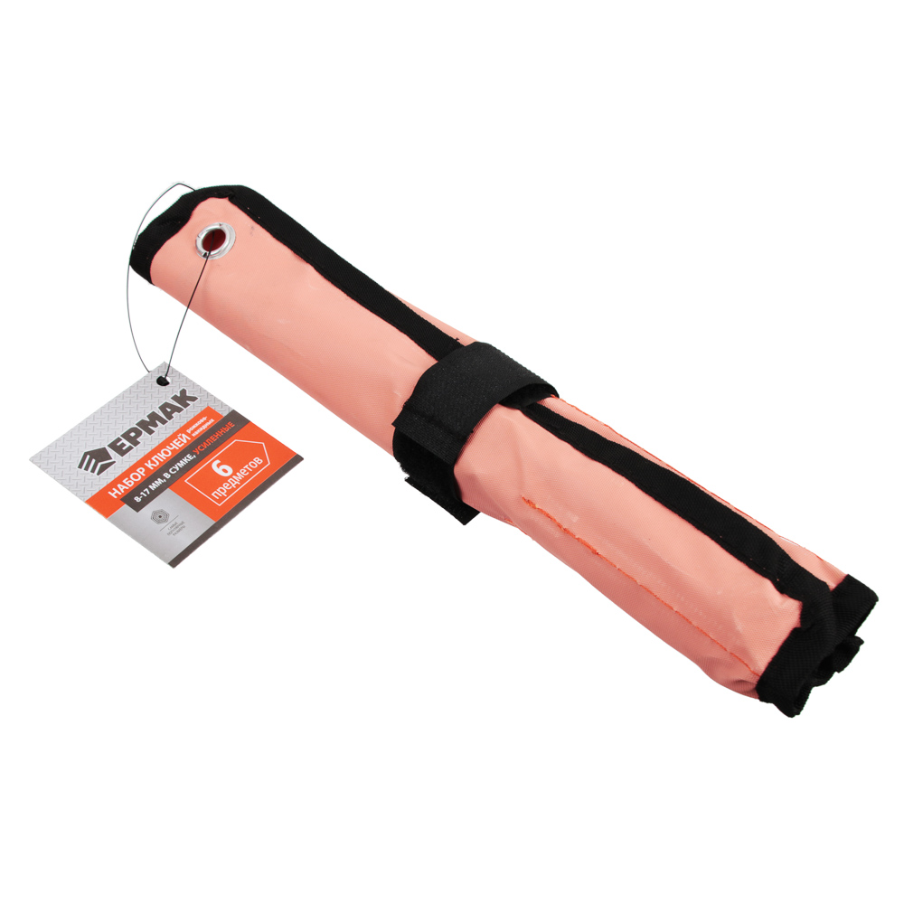 ЕРМАК Набор ключей рожково-накидных, 6 предм. 8-17мм, усиленные, в сумке