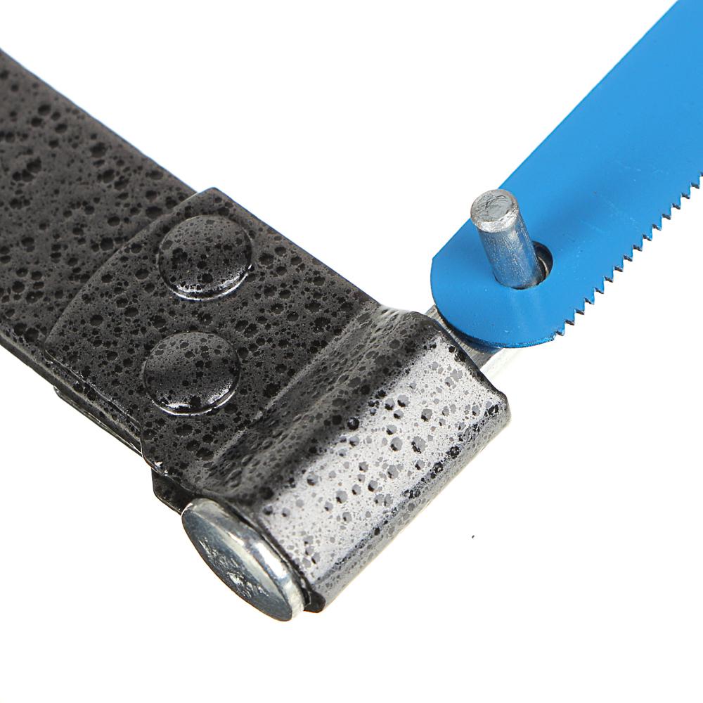 Ножовка по металлу, 3 положения для полотен 310, 210, 260мм
