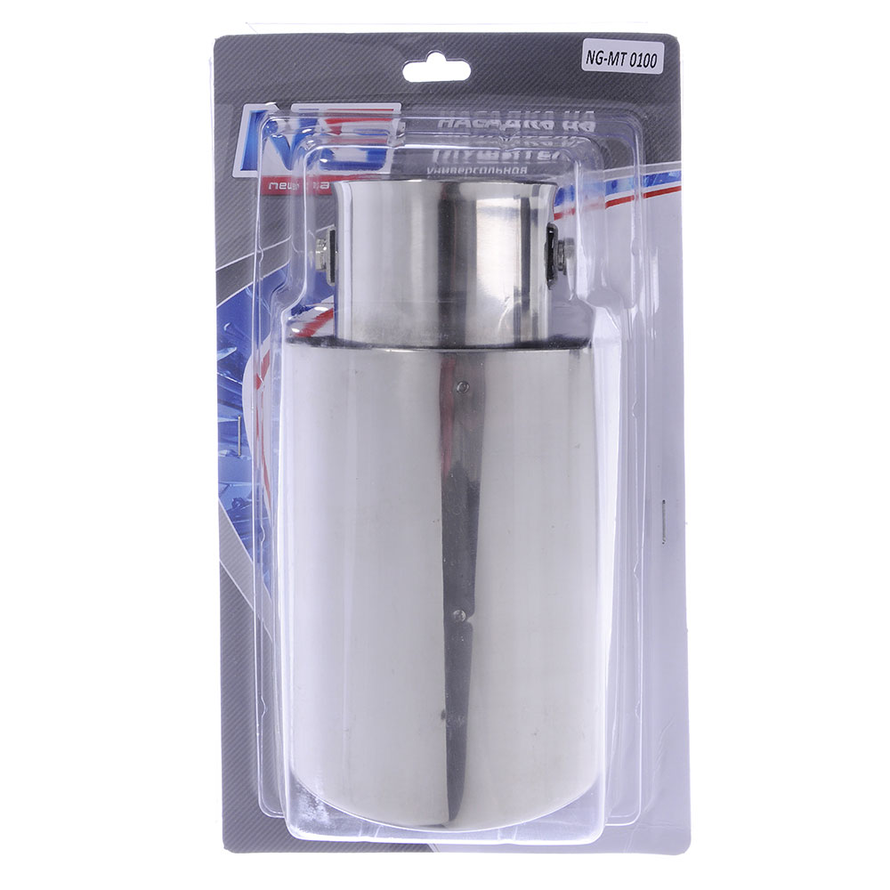 NEW GALAXY Насадка на глушитель d63мм, NG-MT0100
