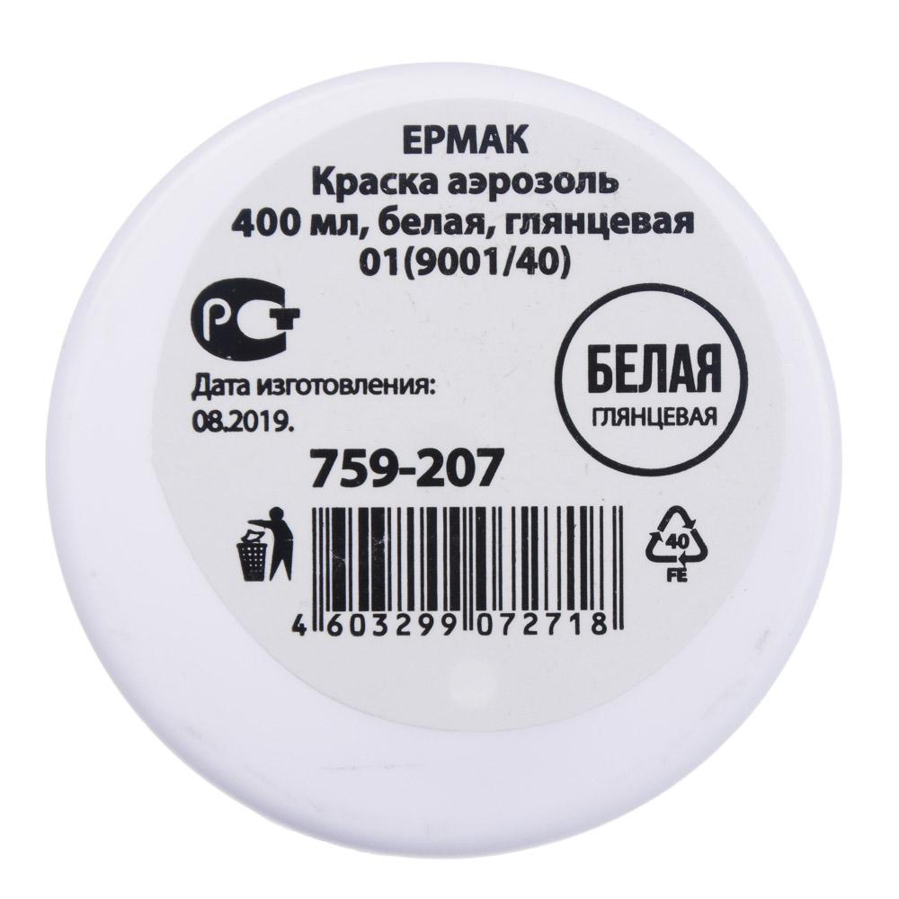 ЕРМАК Краска аэрозоль 400мл, белая, глянцевая 01(9001/40)